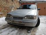 Rezerves daļas,  Ford Scorpio, cena 28.46 €, Foto
