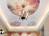 Стройматериалы,  Отделочные материалы Подвесные потолки, цена 13 €, Фото