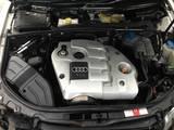 Rezerves daļas,  Audi A4, cena 150 €, Foto