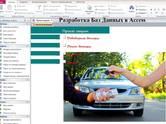 Kursi, izglītība,  Kursa darbi, referāti, diplomdarbi Uzdevumu risināšana, cena 0.50 €, Foto