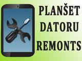 Datori un orgtehnika,  Datoru remonts Plaukstdatoru remonts, Foto