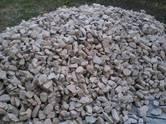 Стройматериалы Чернозём, цена 0.65 €/м3, Фото
