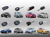 Запчасти и аксессуары,  Subaru 1800, цена 30 €, Фото