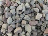 Būvmateriāli,  Ķieģelis, akmens, kaltais akmens Granīts, cena 2.75 €, Foto