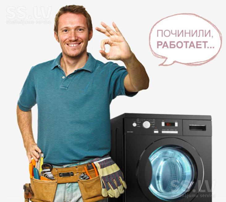 гарантийный ремонт стиральных машин 3-я линия Хорошёвского Серебряного Бора