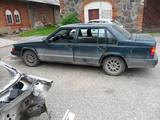 Запчасти и аксессуары,  Volvo 940, Фото