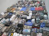 Стройматериалы Металлолом, цена 3.60 €/кг., Фото