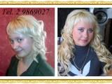 Красота, внешний вид,  Волосы Наращивание волос, цена 30 €, Фото