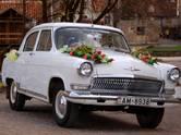 Аренда транспорта Для свадеб и торжеств, цена 50 €, Фото