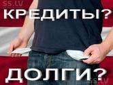 Юридические услуги Возврат долгов, Фото