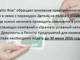 Darījumu kontakti Partneru meklēšana, Foto