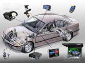 Запчасти и аксессуары,  Honda Accord, цена 10 €, Фото