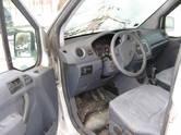 Rezerves daļas,  Ford Transit, cena 2 500 €, Foto