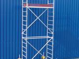 Darba rīki un tehnika Kāpnes, trepes, cena 5.40 €, Foto