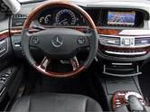 Rezerves daļas,  Mercedes G-klase, cena 25 €, Foto