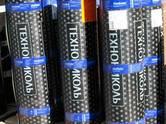 Стройматериалы Мягкая кровля, цена 1.40 €/м2, Фото