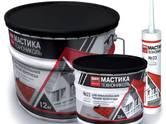 Būvmateriāli Hidroizolācijas materiāli, cena 1.23 €, Foto