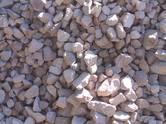 Būvmateriāli Oļi, cena 15 €/m3, Foto