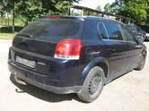 Rezerves daļas,  Opel Signum, cena 2 000 €, Foto