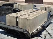 Būvmateriāli Betons, gatavi maisījumi, cena 38 €, Foto