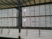 Būvmateriāli Reģipsis, cena 1.09 €/m2, Foto