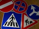Būvdarbi,  Būvdarbi, projekti Ceļu būve, cena 10 €/m2, Foto