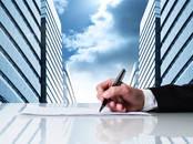 Деловые контакты Продажа бизнеса, компаний, Фото