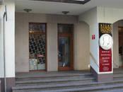 Коллекционирование,  Монеты, купюры Монеты, цена 450 €, Фото