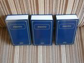 Подарки, сувениры, Изделия ручной работы Сувениры и подарки, цена 16 €, Фото