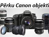 Фото и оптика Объективы, Фото