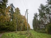 Rīgas rajons,  Ķekavas pag. Ķekava, cena 59 900 €, Foto