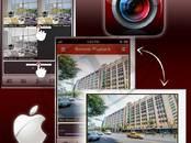 Инструмент и техника Видеонаблюдение, цена 306 €, Фото