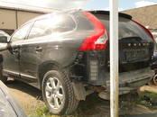 Rezerves daļas,  Volvo XC 60, cena 8 000 €, Foto