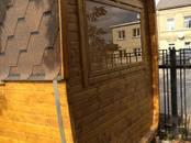 Pirtis,  Jelgava un raj. Jelgava, cena 5 800 €, Foto