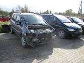 Rezerves daļas,  Opel Astra, cena 10 €, Foto