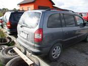 Rezerves daļas,  Opel Zafira, cena 10 €, Foto