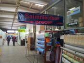 Lopkopība Aprīkojums piena ražotnēm, cena 145 €, Foto