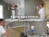 Būvmateriāli,  Apdares materiāli Flīzes, cena 4.29 €/m2, Foto