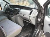 Rezerves daļas,  Opel Vivaro, cena 767 €, Foto