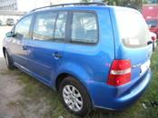 Запчасти и аксессуары,  Volkswagen Touran, Фото