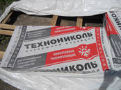 Стройматериалы Утеплители, цена 3 €/м2, Фото