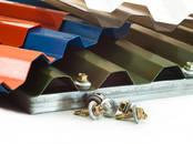 Būvmateriāli Šīferis, dakstiņi, cena 4.95 €, Foto