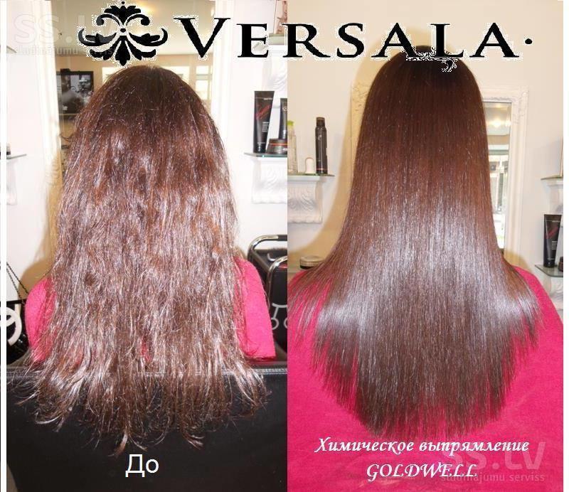 Маски для волос в домашних условиях для роста волос молочные совокупности
