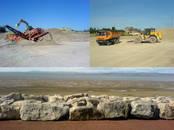 Būvmateriāli Šķembas, sasmalcināts akmens, cena 10 €/m3, Foto