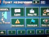 Запчасти и аксессуары,  Аудио/Видео DVD проигрыватели, цена 20 €, Фото