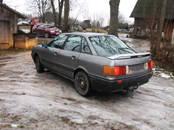 Rezerves daļas,  Audi 80, cena 200 €, Foto