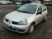 Rezerves daļas,  Renault Clio, Foto