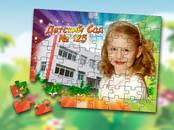 Билеты, концерты, куда пойти Детские мероприятия, цена 100 €, Фото