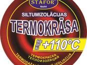 Стройматериалы Утеплители, цена 11.58 €, Фото
