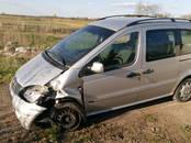 Другое... Транспорт с дефектами или после аварии, цена 810 €, Фото